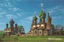 Cảm Nhận Mùa Táo Chín Trên Dòng Sông Volga