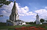 Nhà thờ Kolomenskoe
