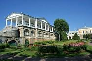 Pushkin - Ngôi Làng Của Các Vị Hoàng Đế