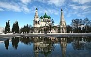 Thành phố Yaroslavl