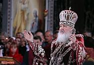 Tôn Giáo ở Nga