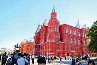 Cùng ghé thăm bảo tàng lịch sử quốc gia của Nga