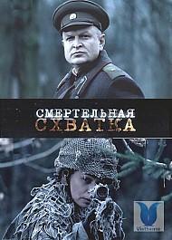 Nga: Hấp dẫn tuần lễ Phim tại Việt Nam