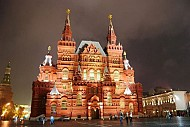 Những địa điểm không thể bỏ qua tại thủ đô Moscow Nga