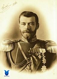 Sa Hoàng - Nga Hoàng