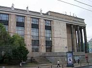 Thư Vện Quốc Gia Lênin - Nizhny Novgorod