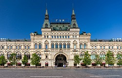 Đến với GUM – bách hóa tổng hợp lớn nhất nước Nga