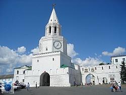 Kazan Kremli