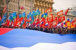 NATIONAL UNITY DAY – NGÀY THỐNG NHẤT DÂN TỘC NGA