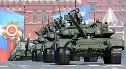 Quân đội - Nga