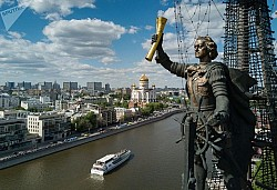 Say đắm thủ đô nước Nga nhìn từ trên cao