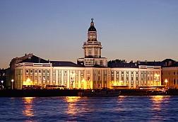 Bảo Tàng Kunstkamera Nga