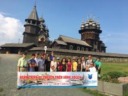 Đoàn tour thăm quan du lịch Nga ngày 17/07/2016 - 30/07/2016