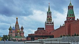 Matxcova - Thủ Đô Của Những Thăng Trầm