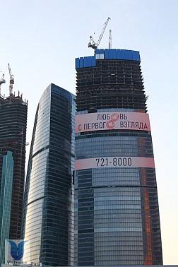 Tháp Liên Bang - Nga
