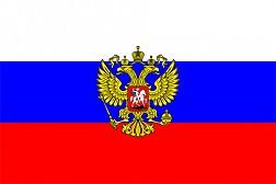 Tổng quan nước Nga phần 1 - Hành chính