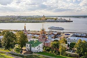 Thành phố Nizhny Novgorod