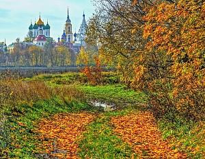 Vàng cả trời Nga với mùa thu ngọt ngào