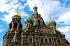 Tour du lịch Nga 7 ngày khởi hành ngày 14/07/2016:MÙA HÈ NƯỚC NGA